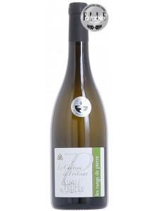 Les Rangs de Pierre 2017 | Le Chateau de Fontenay | Valea Loarei | Franta