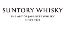 Suntory - Hakushu Distillery | Japonia