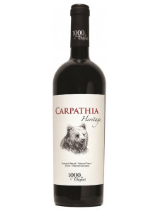 Carpathia Heritage 2017 | 1000 de Chipuri | Dealu Mare
