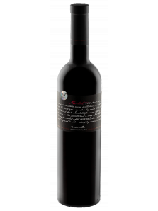 Private Selection by Liliac Merlot 2014 | Liliac Winery | Lechinta