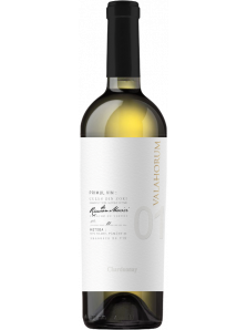 Valahorum Chardonnay 2018 | Dealu Mare